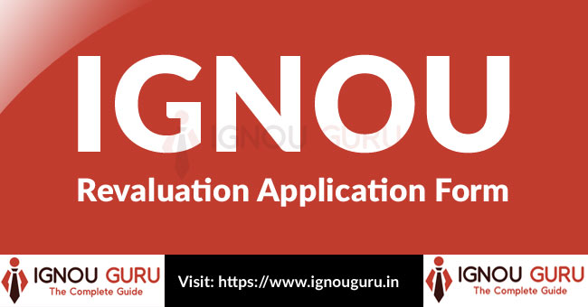 IGNOU Revaluation Form